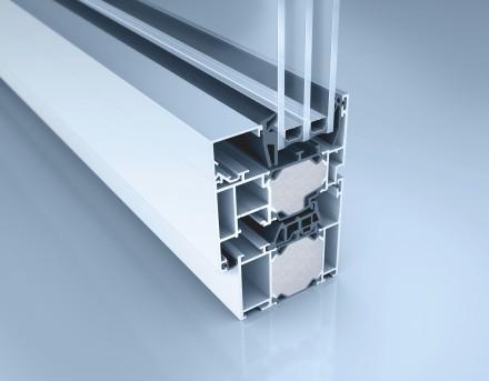 aluminium profiel aluline heroal